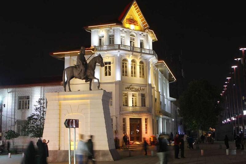 اداره پست در میدان شهرداری رشت