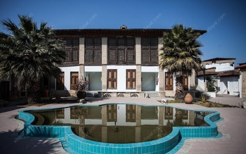 موزه کلبادی در شهر ساری