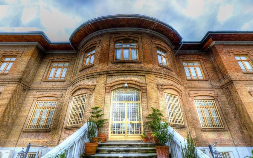 موزه آمل