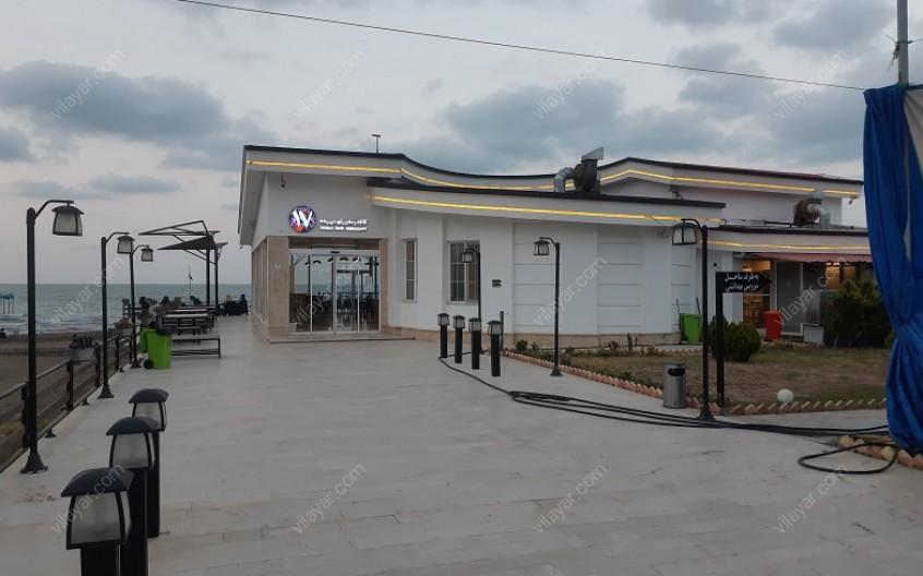 كافه رستوران هيوده در شهرک دریاکنار