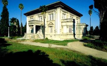 کاخ مرمر رامسر از جاذبه های گردشگری کدام استان است؟