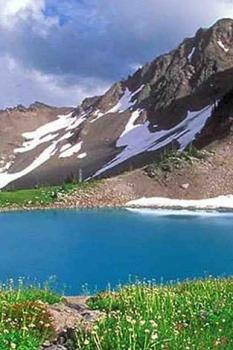 دریاچه دو خواهران جزو جاذبه های گردشگری کدام استان است؟