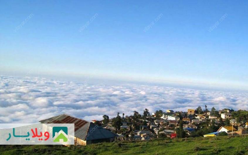 عکس ها و راهنمای سفر به روستای فیبلند + دیدن اقیانوس ابرها در زیر پا